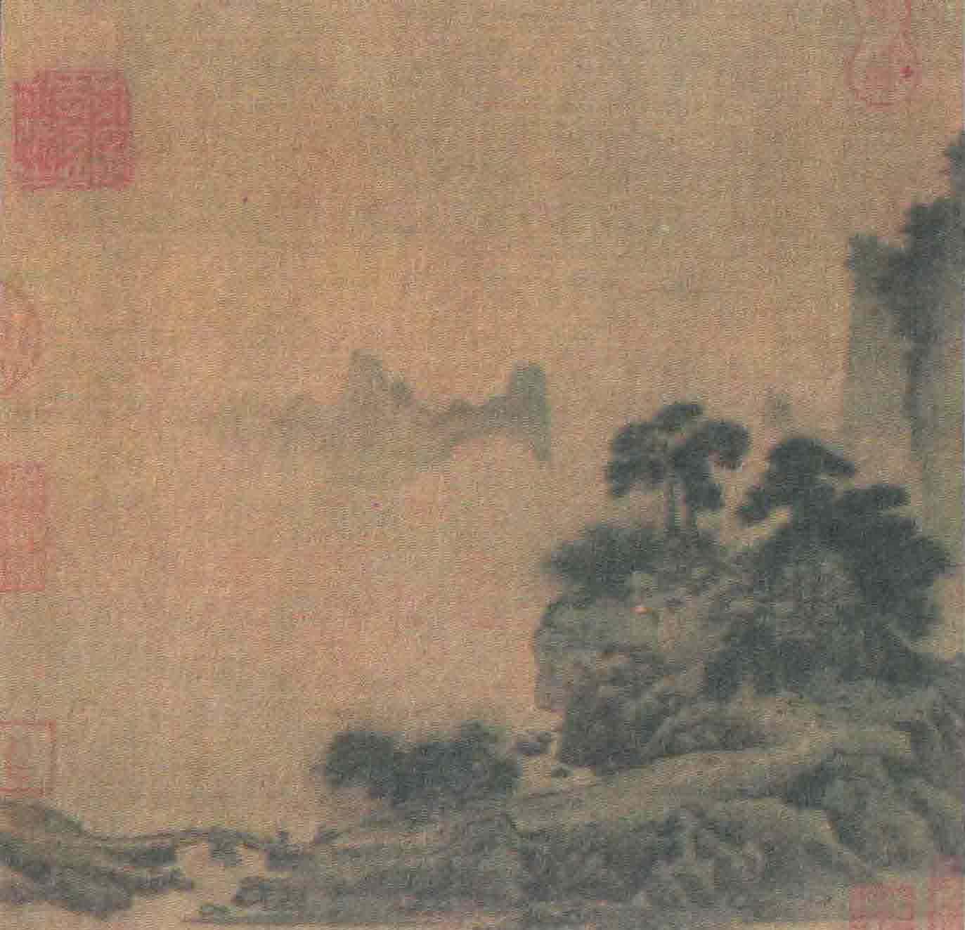 Figura 15. Yen Tz´u-yu, Hospedaria nas montanhas (século XII d.C.)
